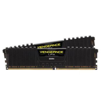 8GB DDRAM 4 2400 CORSAIR(KIT)